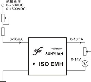轨道电压监测6kv高隔离放大器
