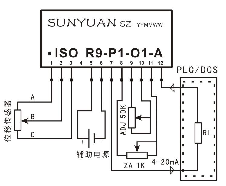 电阻信号隔离放大器