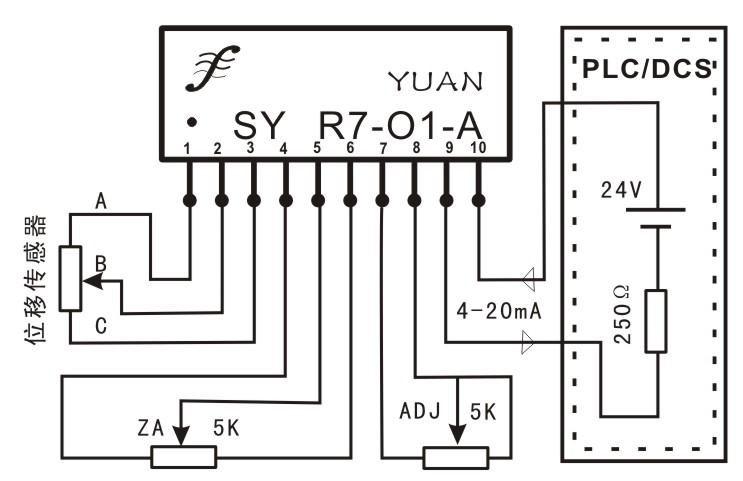 电阻信号非隔离放大器