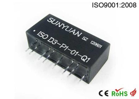 PWM单片机控制脉冲转换隔离放大器IC.PWM脉宽信号DA转换隔离变送器:ISO D-P-O系列.
