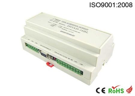 16路多通道模拟信号采集隔离A/D转换器.多路通道隔离型模拟量数据采集总线AD转换变送器:ISO AD16系列.