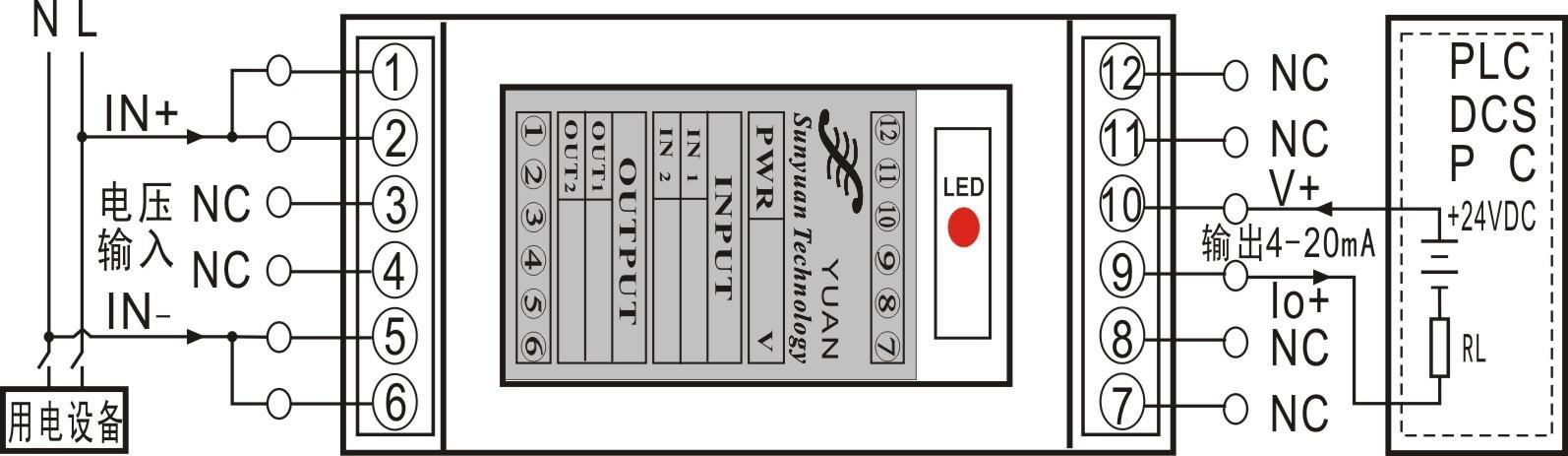 典型应用2. 交流电压信号输入,二线制4-20ma回路馈电输出方式