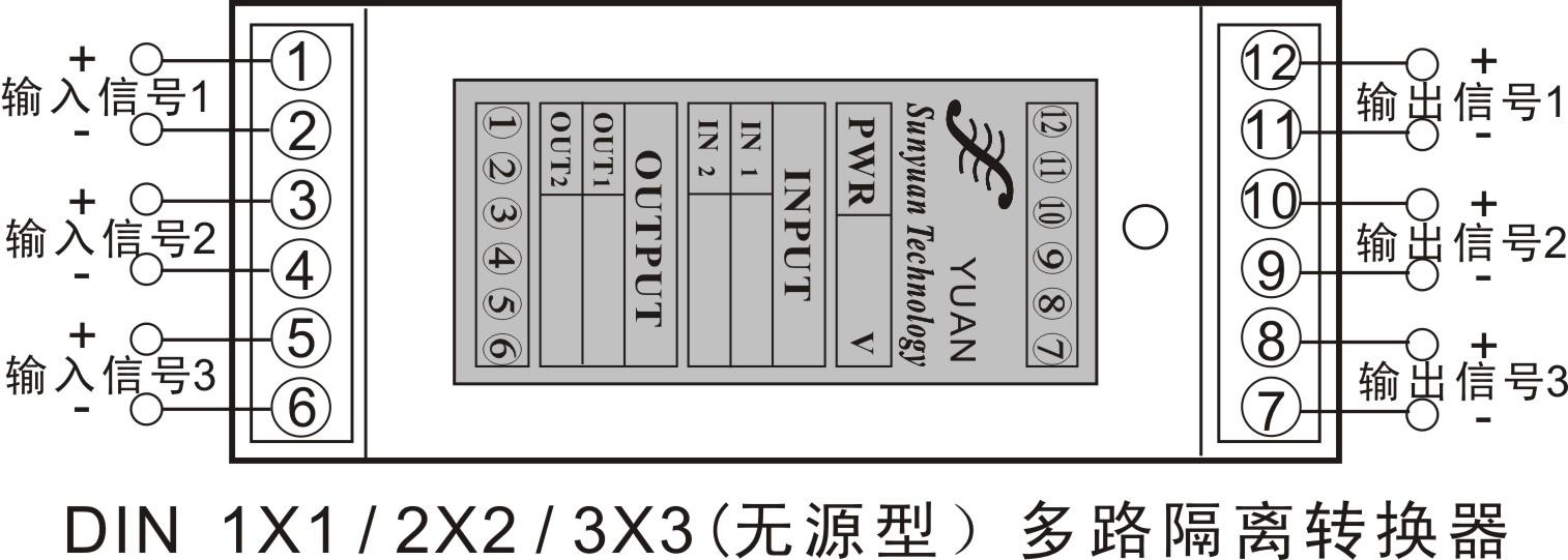 iso 4-20ma-o系列    3,4-20ma隔离控制器(有源信号调控