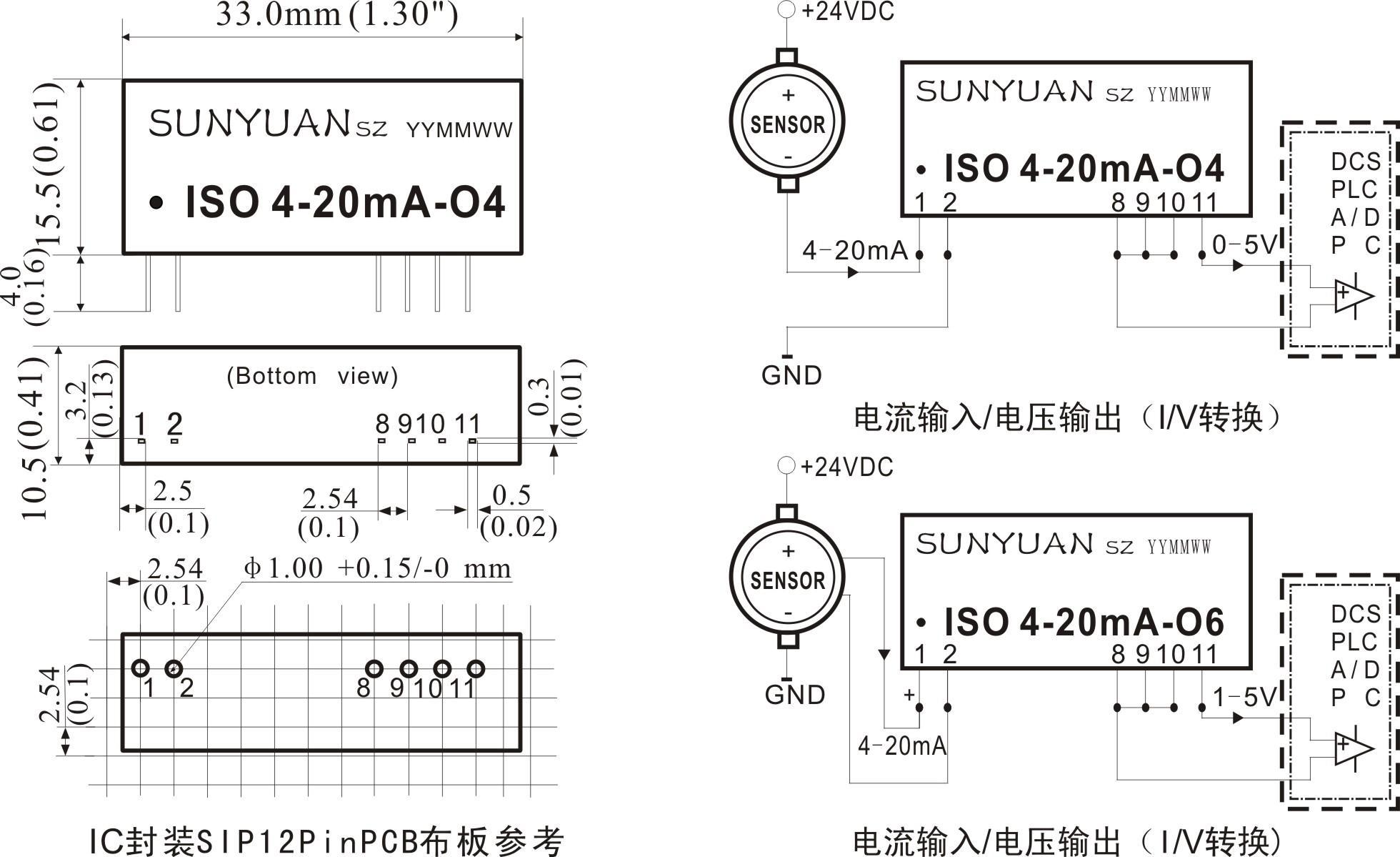 隔离变送器新品:两线制无源型4-20ma转电压信号隔离转换ic