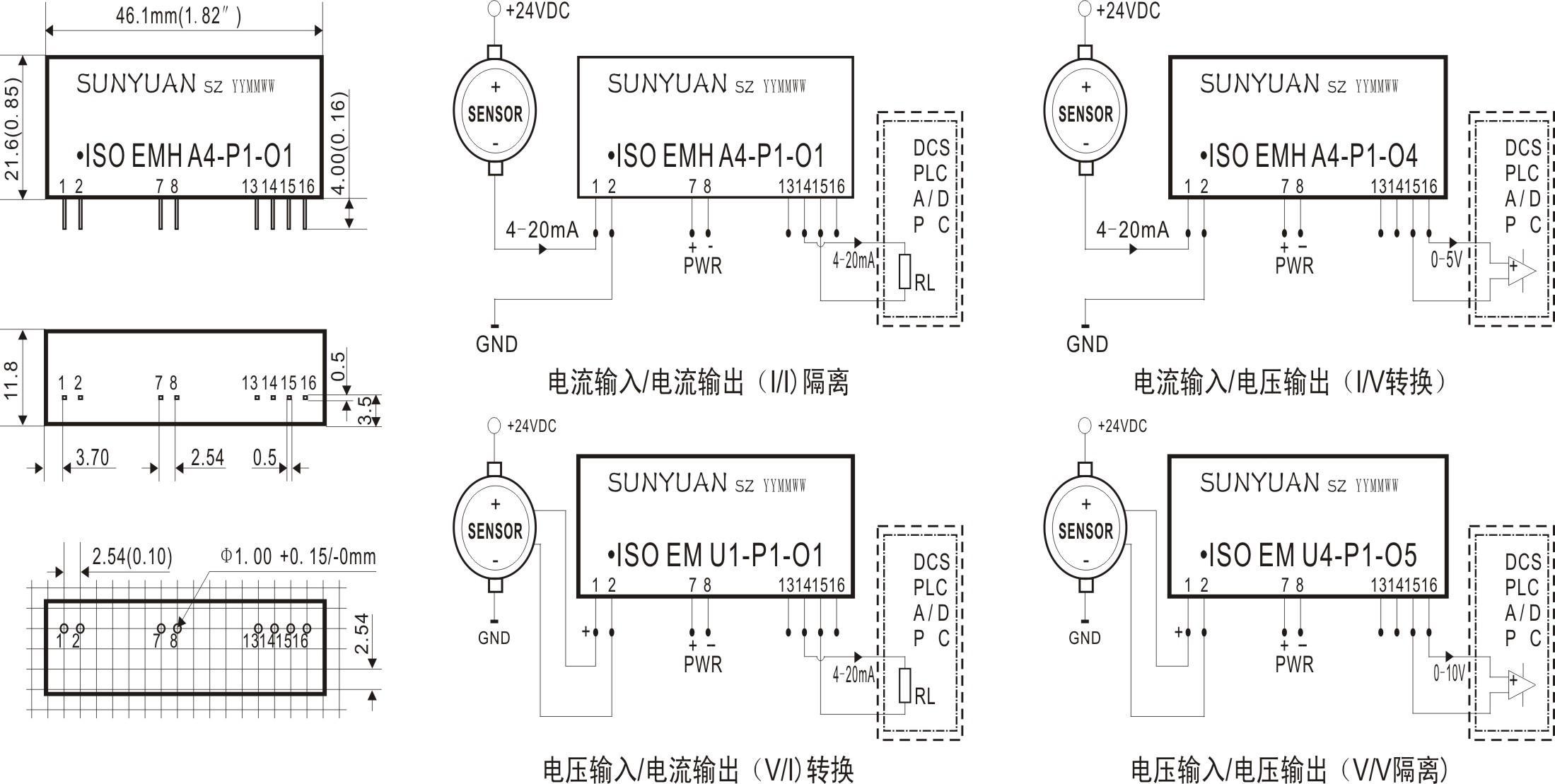 6kv隔离直流(电压/电流)单双向信号隔离放大器:iso