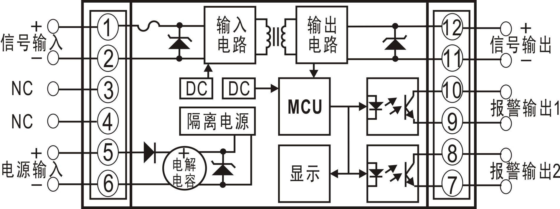 emh系列隔离放大器是一种磁电隔离的混合集成电路