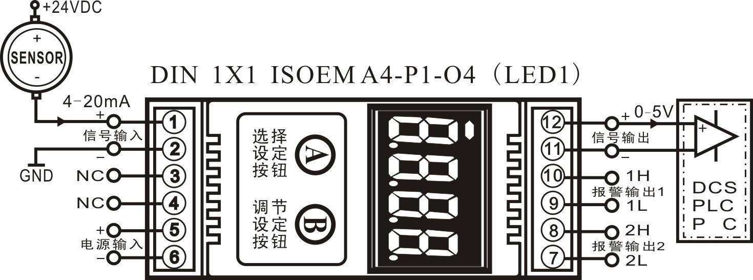 pwm隔离变送器 真有效值隔离放. 零点增益可调隔. 输入端配电型隔.