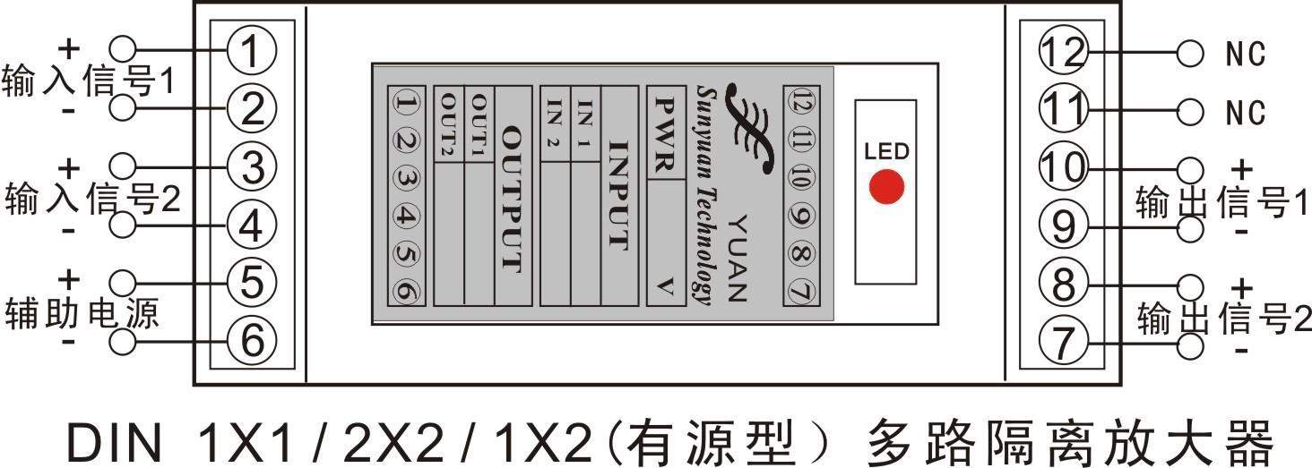 两线制4-20ma差分信号隔离变送器