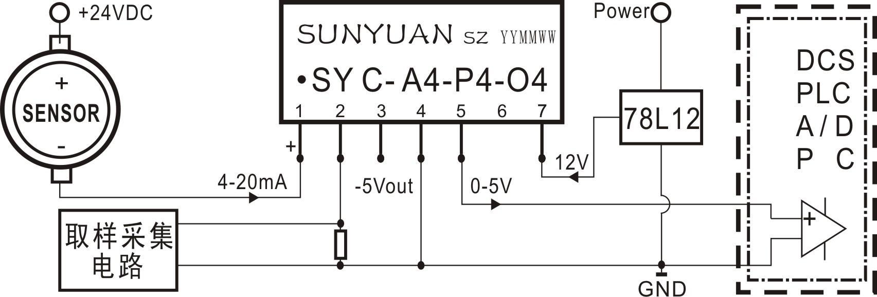 此电路应用在两线制输入信号多路采集并且有共地问题的检测回路中