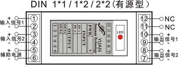 产品特点  转速传感器信号采集输入,方波信号输出  正弦波、锯齿波信号输入,方波信号输出  200mV峰值微弱信号的放大与整形  保持原信号频率,响应速度快  工作电源与信号通道之间3000VDC两隔离  辅助电源:5V、12V、15V或24VDC单电源供电  低成本、超小体积,无需调整、使用方便,可靠性高  标准SIP 12 Pin符合UL94V-0阻燃封装  工业级温度范围: - 25 ~ + 70  典型应用  转速传感器信号隔离、采集及变换  电机运行速度测量  汽车ABS