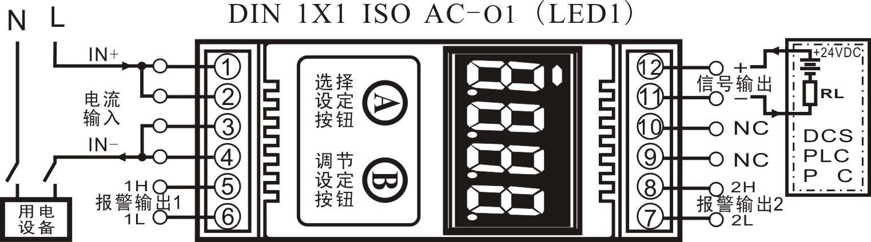 二线制无源型可编程控制4-20ma回路(四位led)数显表