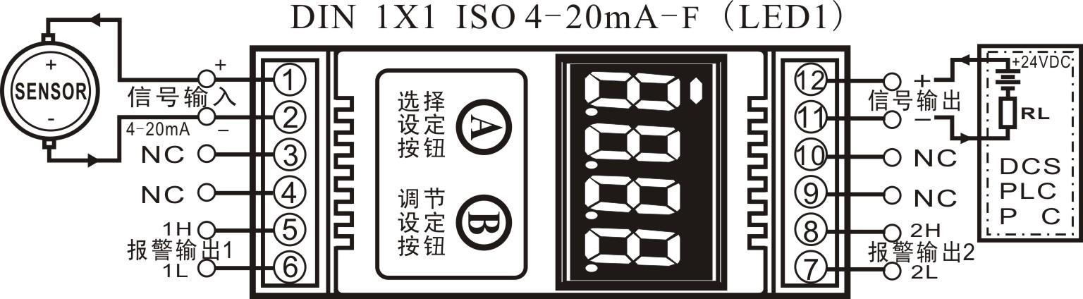 6,电位器,电桥等电压传感器信号转换显示控制仪表:din 1x1