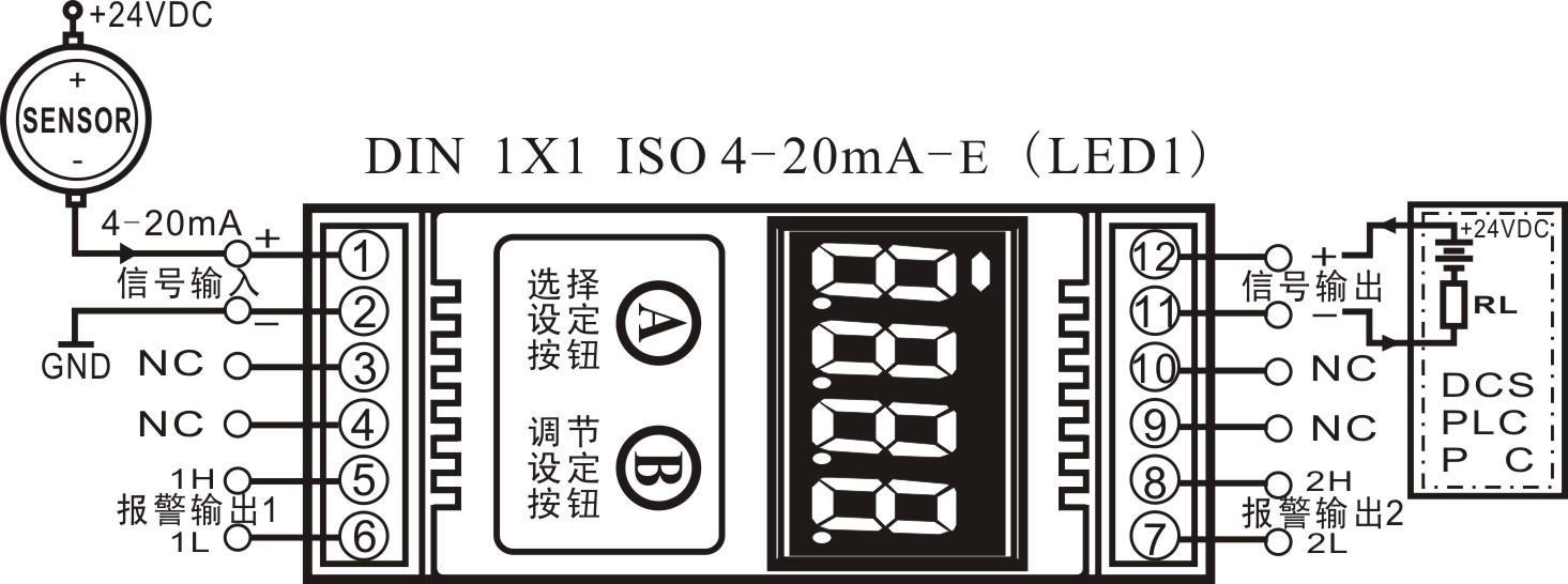 二线制无源型可编程控制4-20ma回路(四位led)数显表:sy led1.
