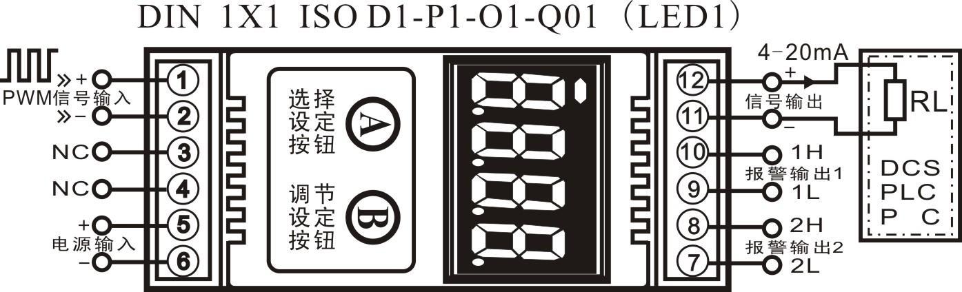 数据采集器(智能化ad/da转换器)