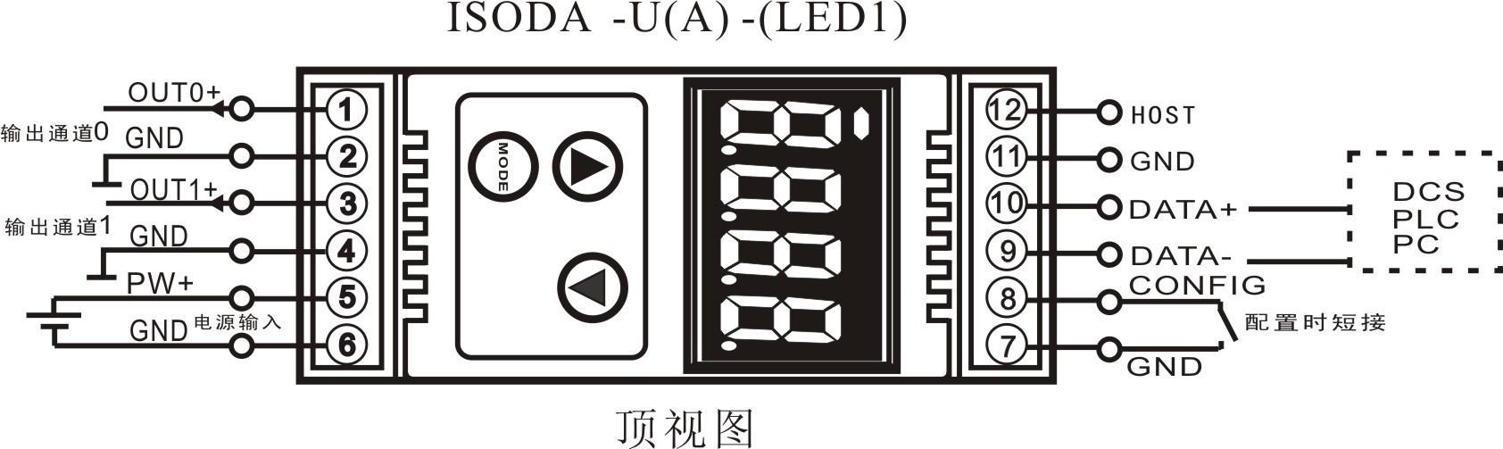 ISO DA(LED1)功能简介 ISO DA(LED1)信号隔离D/A转换模块,可以用来输出一路电压或电流信号,也可以用来输出两路可以共地的电流或电压信号,并可实时显示输出模拟量信号值。 模拟信号输出 12位输出精度,产品出厂前所有信号输出范围已全部校准。在使用时,用户也可以很方便的自行编程校准。 具体电流或电压输出量程请看产品选型,输出两路信号时两路输出选型必须相同。 通讯协议 通讯接口: 1路标准的RS485通讯接口或1路标准的RS232通讯接口,订货选型时注明通讯方式。 通讯协议:支持两种协议,命