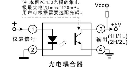 4,由于光敏三极管ic最大电流的限制,其扩流和驱动负载能力有限,用户