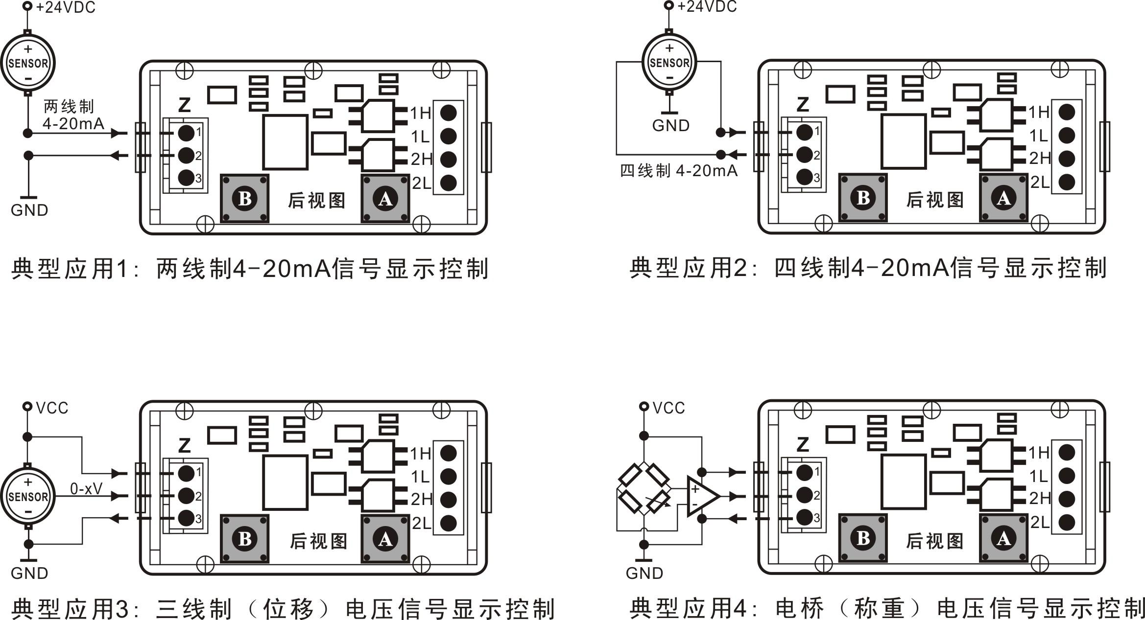 低功耗智能可编程控制电压/电流(四位led)数显表:sy