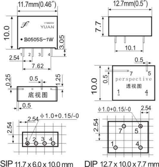 产品展厅 配件耗材 电源设备 交/直流稳压电源 b0505s-1w b0505s-1w